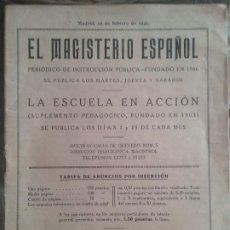 Libros antiguos: EL MAGISTERIO ESPAÑOL. REVISTA. MADRID, 15 FEBRERO 1936. Lote 195488475