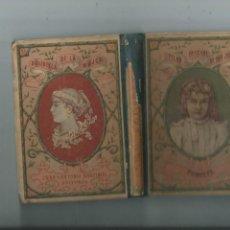 Libros antiguos: LA FAMILIA. CARTAS Á UNA MADRE SOBRE LA EDUCACIÓN DE SUS HIJOS. PILAR PASCUAL DE SANJUÁN. 1885. Lote 195638686