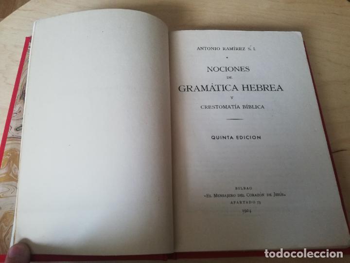Libros antiguos: Antonio Ramirez. NOCIONES DE GRAMATICA HEBREA Y CRESTOMATÍA BIBLICA - Foto 3 - 199451247