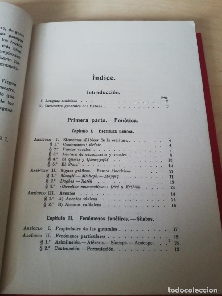 Libros antiguos: Antonio Ramirez. NOCIONES DE GRAMATICA HEBREA Y CRESTOMATÍA BIBLICA - Foto 4 - 199451247