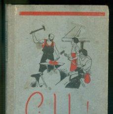 Libros antiguos: NUMULITE L1427 CIUDADANIA POR D. ALEJANDRO MANZANARES 1936 DALMAU CARLES PLA GERONA GIRONA CIVISMO. Lote 206565273