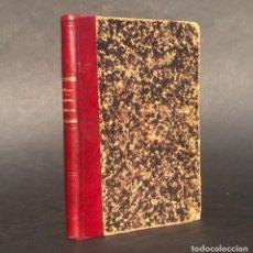 Libros antiguos: 1884 - GRAMATICA DE LA LENGUA CASTELLANA POR FERNANDO GOMEZ DE SALAZAR. Lote 207054743
