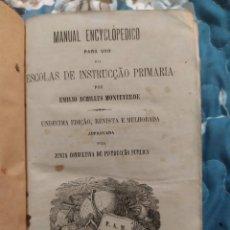 Libros antiguos: 1879. MANUAL ENCICLOPÉDICO PARA USO DE ESCUELAS DE INSTRUCCIÓN PRIMARIA. ACHILLES.. Lote 221713093