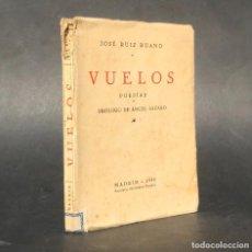 Libros antiguos: 1935 - VUELOS - JOSE RUIZ RUANO - MAGISTERIO ESPAÑOL. Lote 222326418