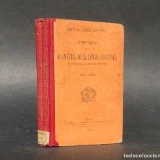 Libros antiguos: 1925 - COMPENDIO DE LA GRAMATICA DE LA LENGUA ESPAÑOLA - REAL ACADEMIA ESPAÑOLA - RAE. Lote 222333381