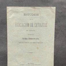 Libros antiguos: 1871 - ESTUDIOS DE LA ASOCIACIÓN DE CATÓLICOS EN ESPAÑA - PEDAGOGÍA CRISTIANA. Lote 243626340