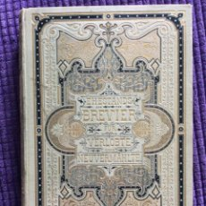 Libros antiguos: ILLUSTRIRTES EHESTANDS-BREVIER FÜR VERLOBTE UND NEUVERMÄHLTE BEI BEGRÜNDUNG DES...EN ALEMÁN. Lote 286535138