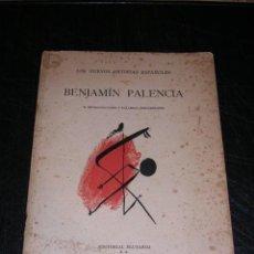 Libros antiguos: LOS NUEVOS ARTISTAS ESPAÑOLES. BENJAMÍN PALENCIA. 24 REPRODUCCIONES Y PALABRAS PRELIMINARES,1932. Lote 20247537