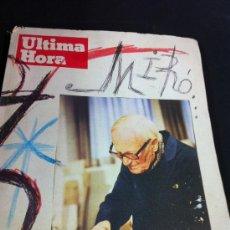 Libros antiguos: JOAN MIRO-NUMERO DEDICADO EXCLUSIVAMENTE A JOAN MIRO. Lote 26659881