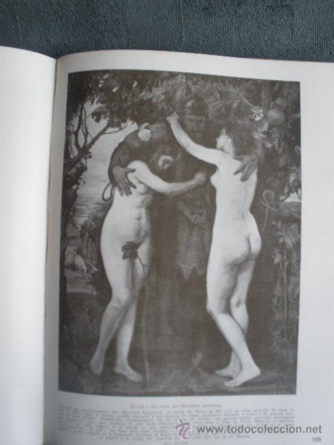 Libros antiguos: EL DESNUDO EN EL ARTE. POR EMILIANO M. AGUILERA. 1º EDICIÓN 1932. JUÁN GIL EDITOR - Foto 7 - 41290486