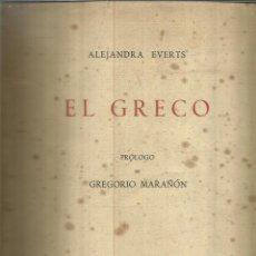 Libros antiguos: EL GRECO. ALEJANDRA EVERST. PRÓLOGO GREGORIO MARAÑÓN. CRUZ Y RAYA. MADRID. 1936. Lote 41448556