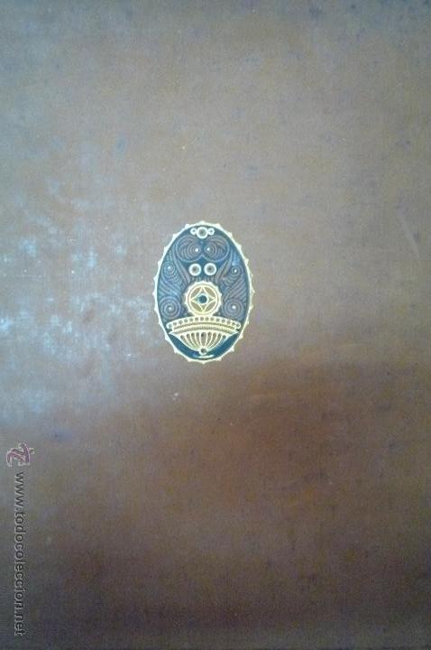 Libros antiguos: L- 454. GALERIAS DE EUROPA. MUSEO DEL PRADO, EDITORIAL LABOR. 1924. - Foto 10 - 43943804