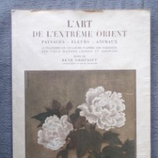 Libros antiguos: L´ART DE L`EXTREME ORIENT. PISAGES- FLEURS- ANIMAUX.LIBRAIRE PLON- PARIS 1936. Lote 45012246