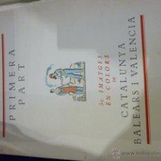 Libros antiguos: ELS GRAVADORS DE LA ROSA VERA. Lote 49726723