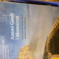 Libros antiguos: ANTONIO GAUDÍ. Lote 49727206
