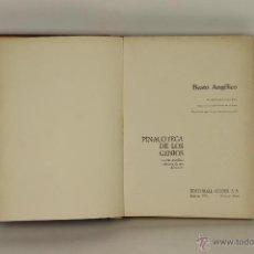 Libros antiguos: 6873 - 4 VOLÚMENES PINACOTECA DE LOS GENIOS. VV. AA. (VER DESCRIP.) EDIT. CODEX. S/F.. Lote 51301206