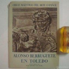 Libros antiguos: JUAN ANTONIO GAYA. ALONSO BERRUGUETE EN TOLEDO. 1944. FOLIO. MUY ILUSTRADO.. Lote 56032060