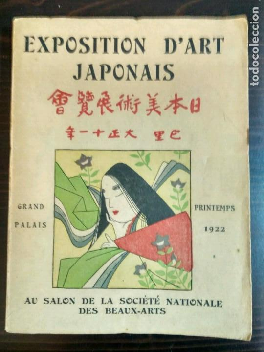 Libros antiguos: EXPOSITION D´ART JAPONAIS GRAND PALAIS PARIS 1922 - Foto 1 - 80841119