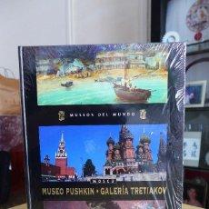 Libros antiguos: MUSEOS DEL MUNDO - MUSEO PUSHKIN - GALERÍA TRETIAKOV - PLANETA AGOSTINI 2005, A ESTRENAR PRECINTADO. Lote 87331316