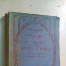 Libros antiguos: EL GRECO O EL SECRETO DE TOLEDO. MAURICIO BARRES. Lote 95983879