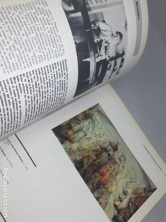 Libros antiguos: Vanguardia Rusa 1910 1930 Museo y Colección Ludwig 1985 - Foto 6 - 105458583