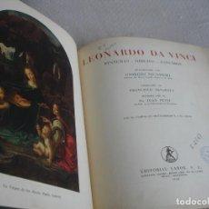 Libros antiguos: LEONARDO DA VINCI. PINTURAS – DIBUJOS - ESTUDIOS. Lote 110263247