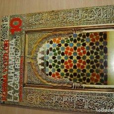 Livres anciens: LA ALHAMBRA. Lote 126452359