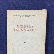 Libros antiguos: DIBUJOS ESPAÑOLES TOMO V SIGLO XVII F J SÁNCHEZ CANTON HAUSER MENET LAMINAS. Lote 129686387