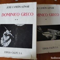 Libros antiguos: DOS TOMOS DE EL GRECO . Lote 133159082