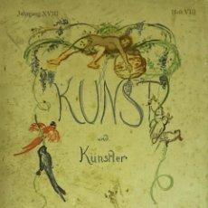 Libros antiguos: KUNST UND KÜNSTLER. Lote 137503446