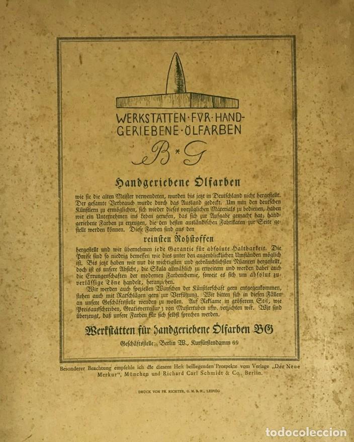 Libros antiguos: KUNST und Künstler - Foto 3 - 137503446