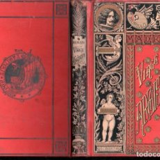 Libros antiguos: PEDRO DE MADRAZO : LAS COLECCIONES DE CUADROS DE LOS REYES DE ESPAÑA (ARTE Y LETRAS, 1884). Lote 141820766