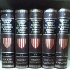 Libros antiguos: DICCIONARIO RAFOLS DE ARTISTAS DE CATALUNYA, BALEARES Y VALENCIA, EDICIONES CATALANAS, 5 TOMOS. Lote 143859382
