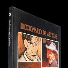 Libros antiguos: DICCIONARIO DE ARTISTAS VOLUMEN II. LOS GENIOS DE LA PINTURA ESPAÑOLA. SARPE. 1990.. Lote 154777266