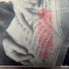 Libros antiguos: H.J. PLENDERLEITH, LA CONSERVACION DE ANTIGUEDADES Y OBRAS DE ARTE. Lote 155804338