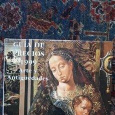 Libros antiguos: CATALOGO SUBASTAS ANTIQVARIA. Lote 160819842