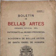 Libros antiguos: BOLETIN DE BELLAS ARTES. NUMERO I. ACADEMIA BELLAS ARTES DE SANTA ISABEL. SEVILLA, 1933. PAGS 48. . Lote 160958430