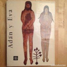 Libros antiguos: ADÁN Y EVA . Lote 167463364