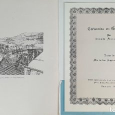 Libros antiguos: CERVANTES EN GUANAJUATO. EDMUNDO ALMANZA. OFFSET VIRGINIA. GUANAJUATO 1972.. Lote 176236583