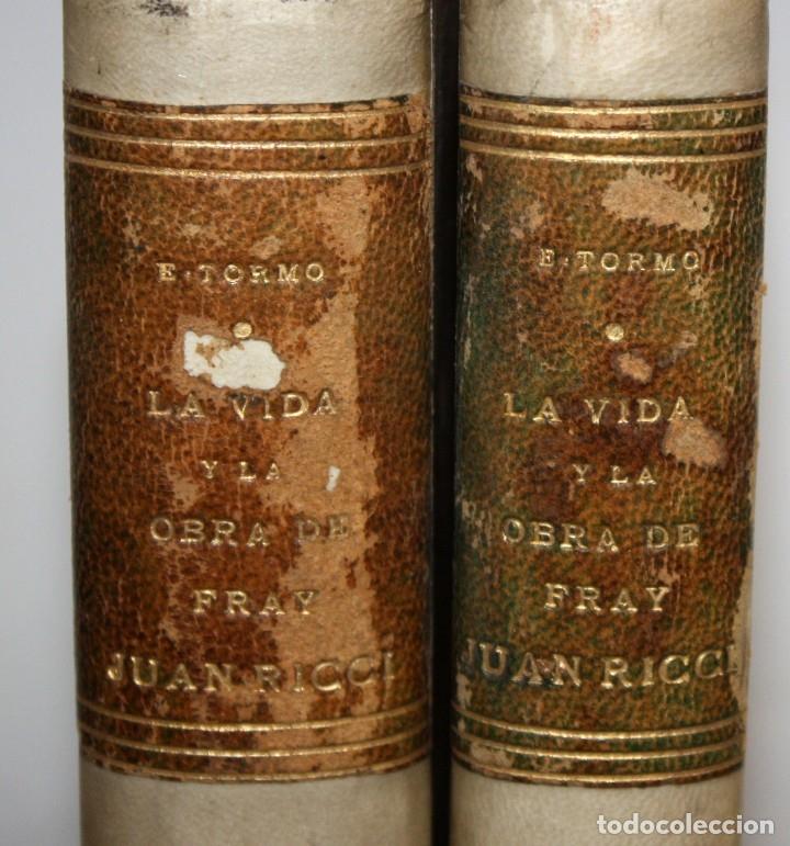 Libros antiguos: LA VIDA Y LA OBRA DE FRAY JUAN RICCI. 2 TOMOS POR ELIAS TORMO Y MONZO. MADRID, 1930 - Foto 2 - 181924965