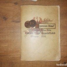 Libros antiguos: EXPOSICIÓN BIENAL. CÍRCULO DE BELLAS ARTES. PALACIO DE CRISTAL. 1891. MADRID. BUSCADÍSIMO!!!!!. Lote 181976017