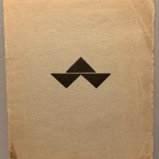 Libros antiguos: NORAH BORGES DE TORRE. Lote 192781895