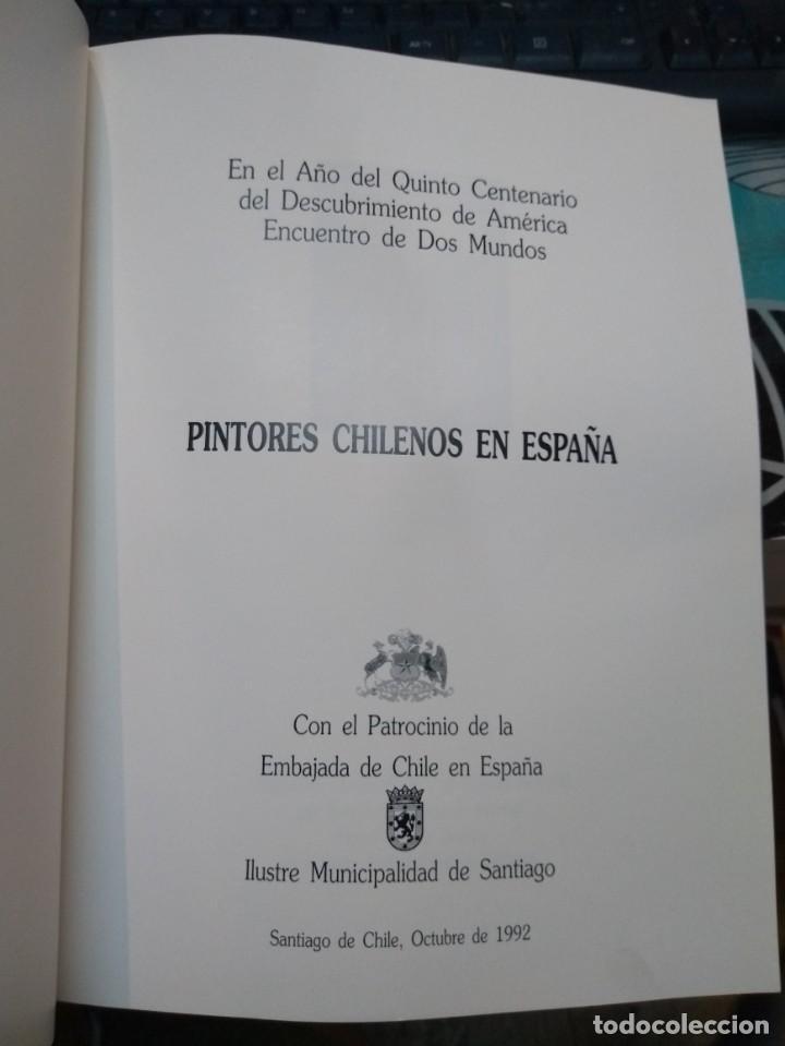 Libros antiguos: Pintores chilenos en España: Guillermo Muñoz Vera - Raul Eberhard . Aldo Bahamonde. Octubre 1992 - Foto 2 - 194646690