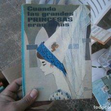 Libros antiguos: CUANDO LAS GRANDES PRINCESAS ERAN NIÑAS¡. Lote 197777145