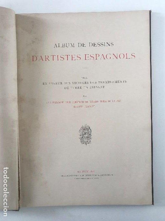 Libros antiguos: album de dessins dartitis espagnols en faveur des victimes des tremblements de terre en espagne - Foto 4 - 199468930