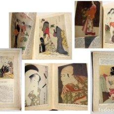 Libros antiguos: ESTAMPES JAPONAISES. LEMOISNE P A (TEXTE) BEBER HENRI (ESTAMPES DE LA COLLECTION) 1929 L'ILLUSTRATI. Lote 199487101