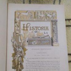 Libros antiguos: 1895. HISTORIA DE LA PINTURA Y LA ESCULTURA. COMPLETO. MONTANER Y SIMÓN. 952 PÁGINAS.. Lote 200402202