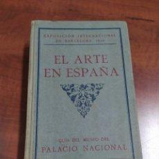 Libros antiguos: EL ARTE EN ESPAÑA, EXPOSICIÓN INTERNACIONAL DE BARCELONA 1929,. Lote 228047255