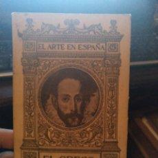 Libros antiguos: EL GRECO. Lote 236274940