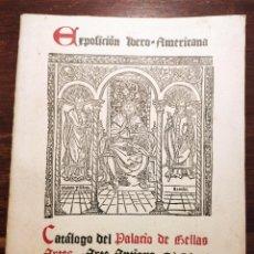 Livres anciens: CATÁLOGO DEL PALACIO DE BELLAS ARTES DE SEVILLA. ARTE ANTIGUO. EXPOSICIÓN IBEROAMERICANA, 1930.. Lote 238488415